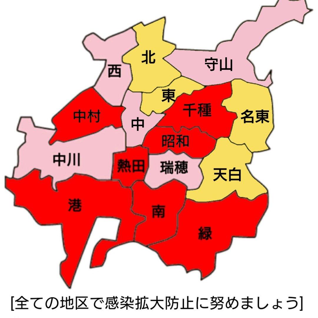 ウイルス 者 感染 コロナ 名古屋 新型コロナウイルス感染症患者の発生について