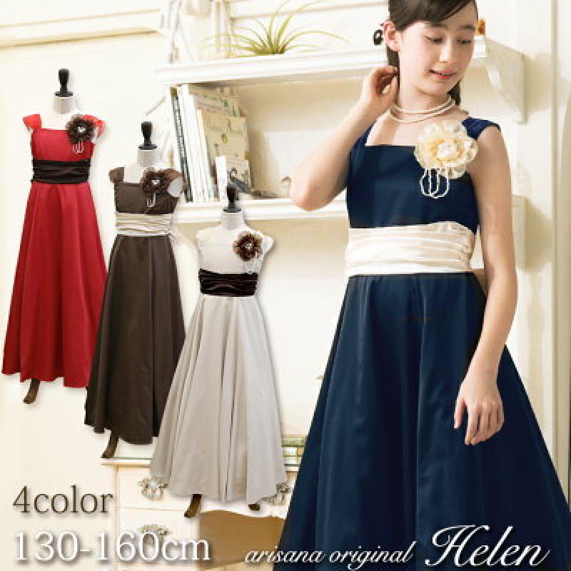 パーティー ロングドレスのススメ http://rakushop.org/long_dress_paradise/patei_long-dress/#arisana:10000453…pic.twitter.com/1OxNbXwjfH