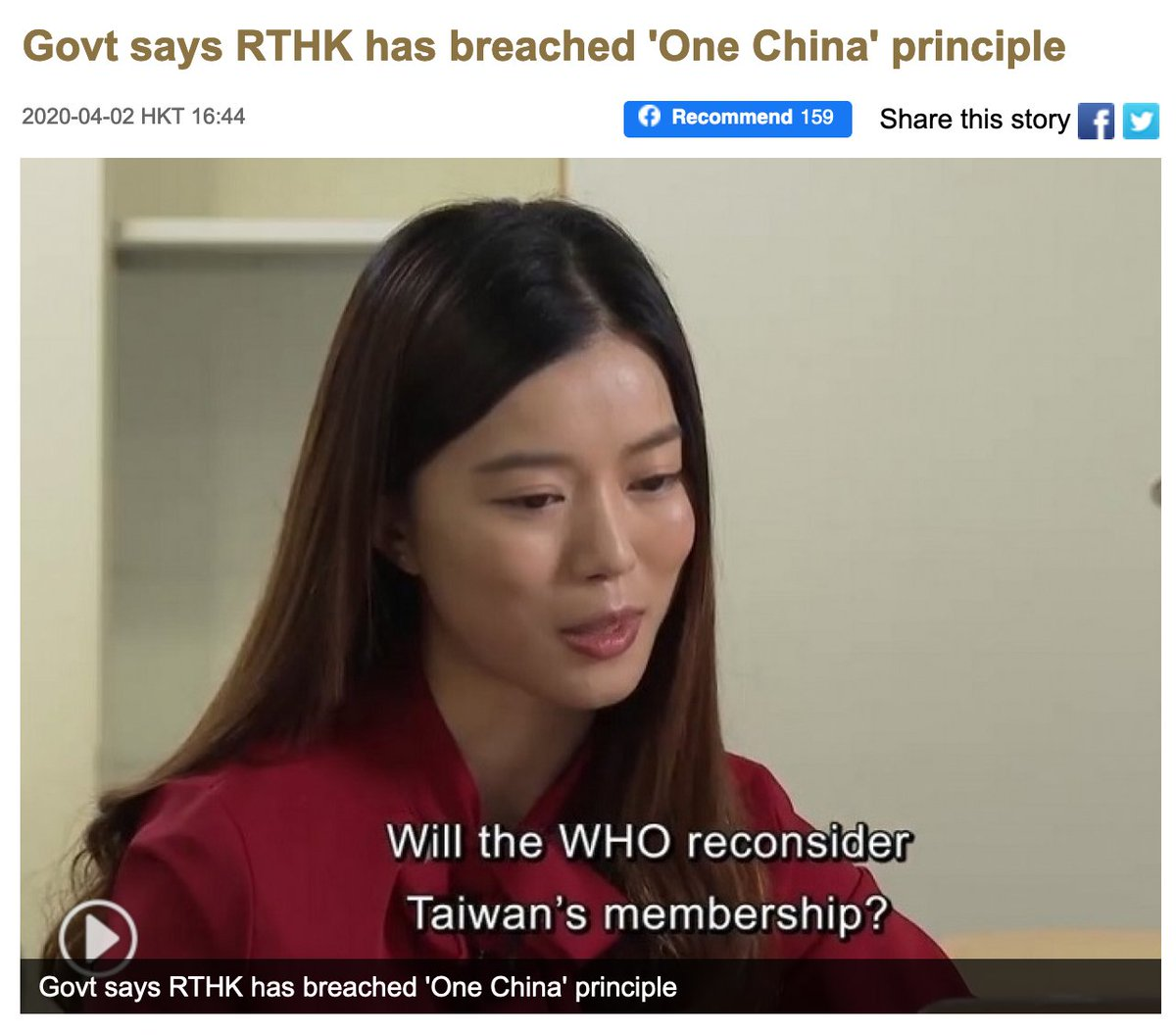 """After #RTHK reporter asked #WHO abt #Taiwan's membership, #HKgov now slams #RTHK for breaching """"one country"""" principle. More than just the intrusion of #pressfreedom, it shows #China's sinking claws into HK affairs & the inability of our puppet leader to safeguard city's autonomy https://twitter.com/nathanlawkc/status/1243889673207832577…"""