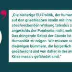 Image for the Tweet beginning: #PM: Wir rufen die Bundesregierung