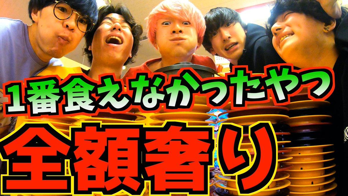 よぉ暇人!!今日の動画だ!!拡散よろしく!!#レイクレ#男気#拡散希望
