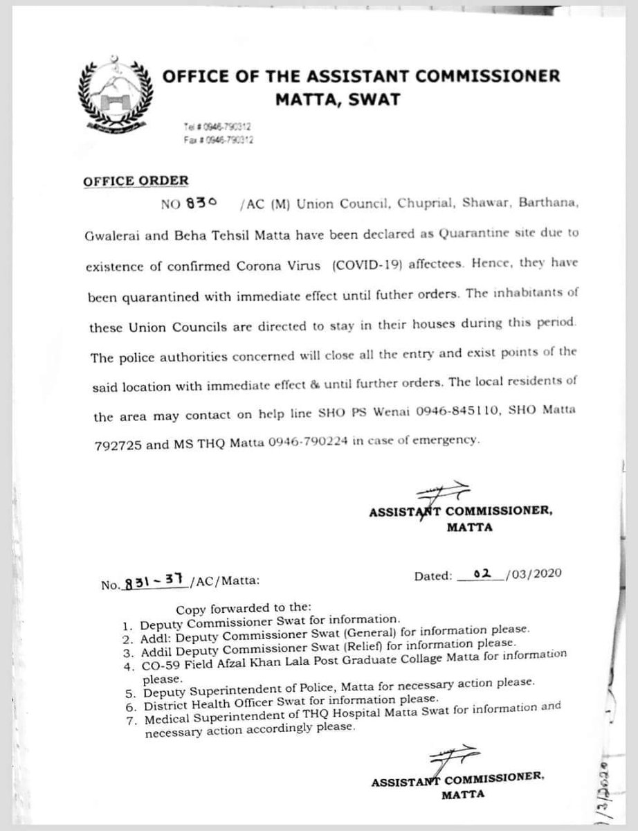 7 cases of #Corona in CM KPK and Federal Minister Murad Saeed area... #Swat  #TimeToBecomeNation