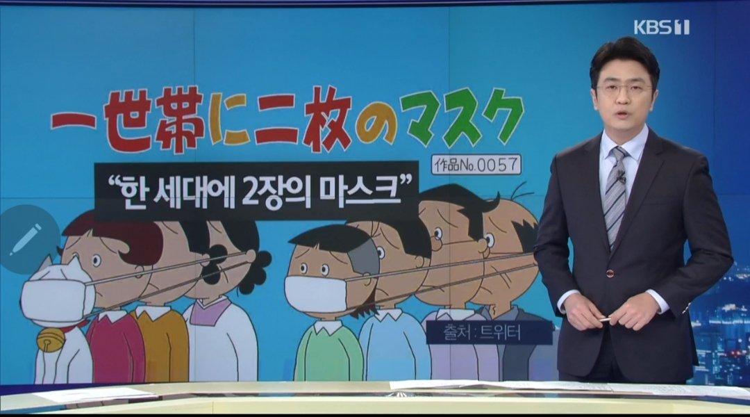 あらら、KBSがこのイメージを使っていますね。
