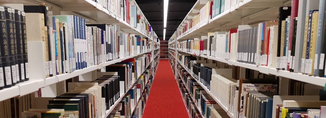 Alle uitgeleende boeken en andere materialen @ubleiden @UniLeiden zijn automatisch verlengd t/m 28 april. Heeft u nog vragen? Stuur een email naar uitleen@library.leidenuniv.nl.pic.twitter.com/VKqNznMsy9