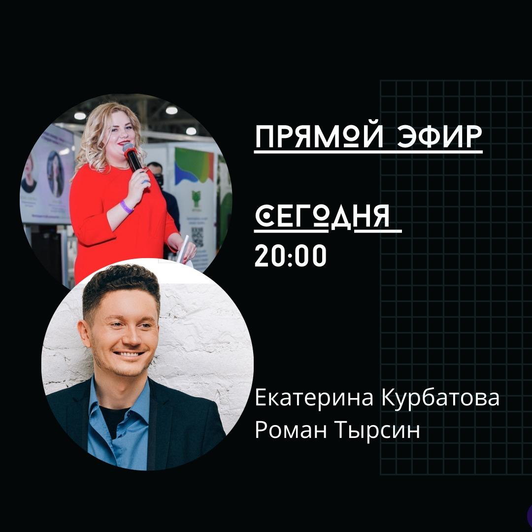 Сегодня, 2 апреля в 20:00 ждем Вас на вечерней планерке со звездой! Наш гость Роман Тырсин, руководитель онлайн-школы для салонов красоты «BOOM BEAUTY».  Вы сможете задать вопрос в прямом эфире по ссылке https://instagram.com/sonline.su/ и получить рекомендацию эксперта. #sonline #Москва pic.twitter.com/Cz5kDLEM9R