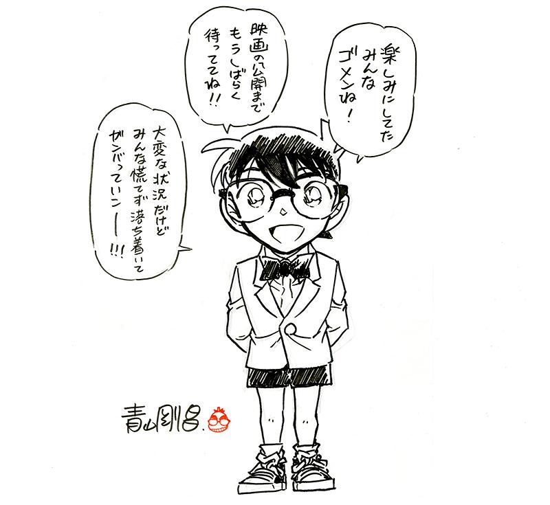 劇場版名探偵コナン【公式】さんの投稿画像