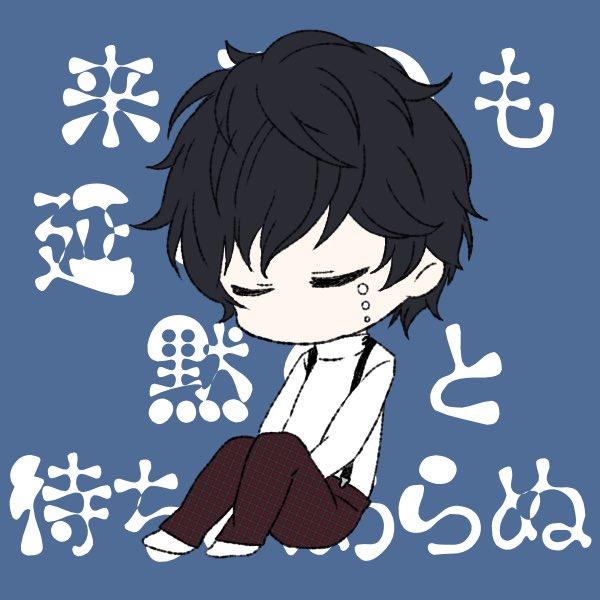 アイコンpic.twitter.com/lCVmj1Z9nC