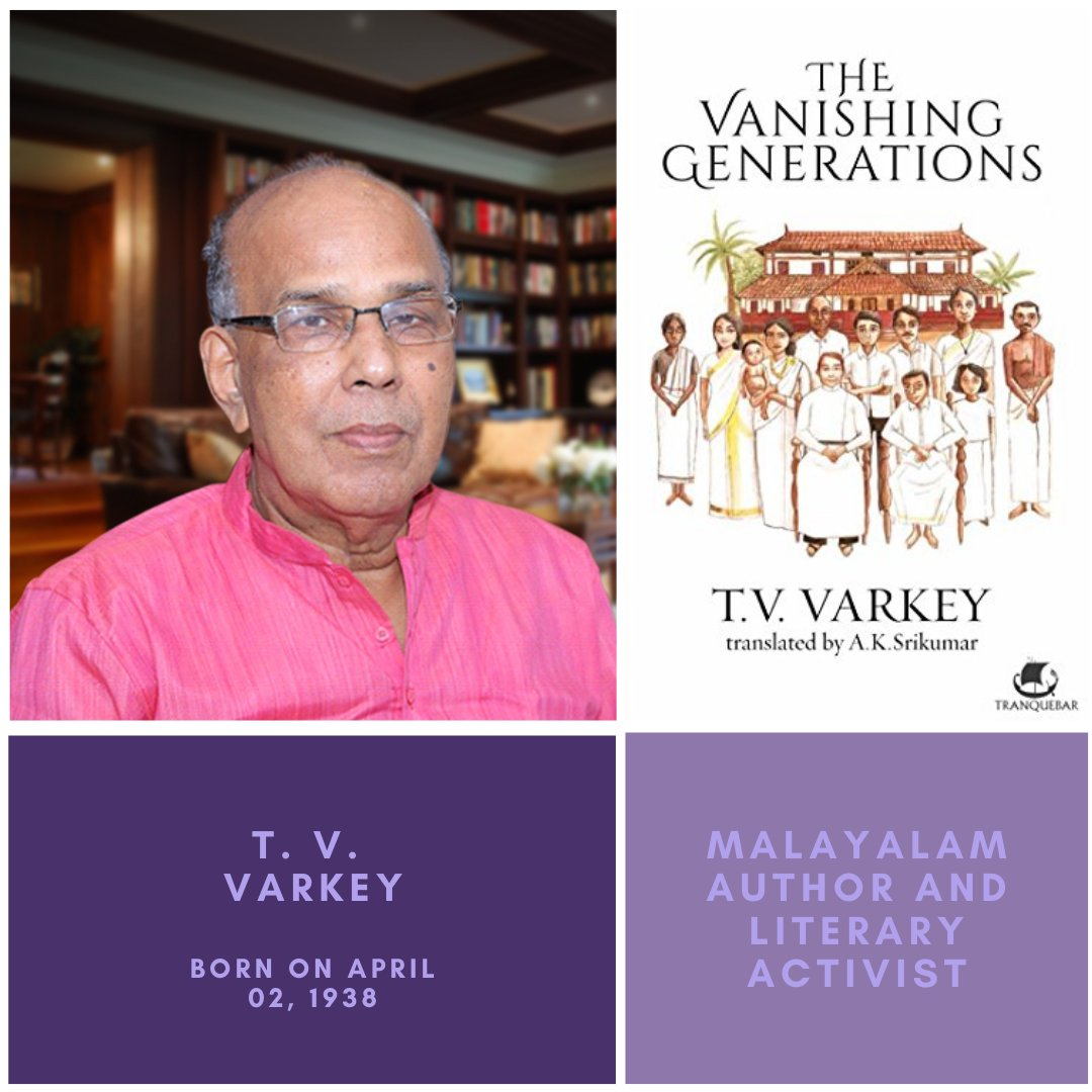 Terrific Purple Pencil Project On Twitter T V Varkey Is A Literary Personalised Birthday Cards Paralily Jamesorg