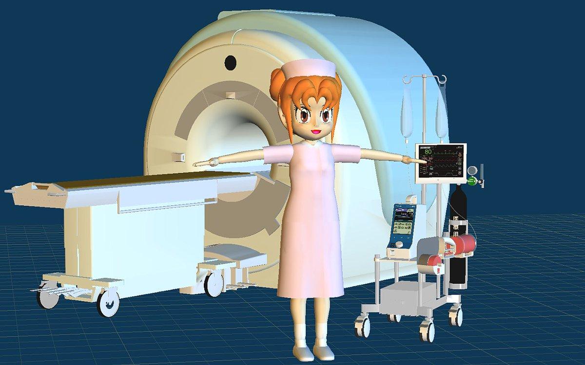 病院のセットと看護師の白衣を制作中です。 ですが私は病院の医療機器が怖いです🥶 プロ用の機械はすべて怖いです。 重機にも乗りますがダンプは怖いです。でもバスは怖くない。 プロ用機器は狼やヒョウのような怖さを、民生用機器は犬や猫のような人懐こさを感じます。  #3DCAD #3DCG #ナース