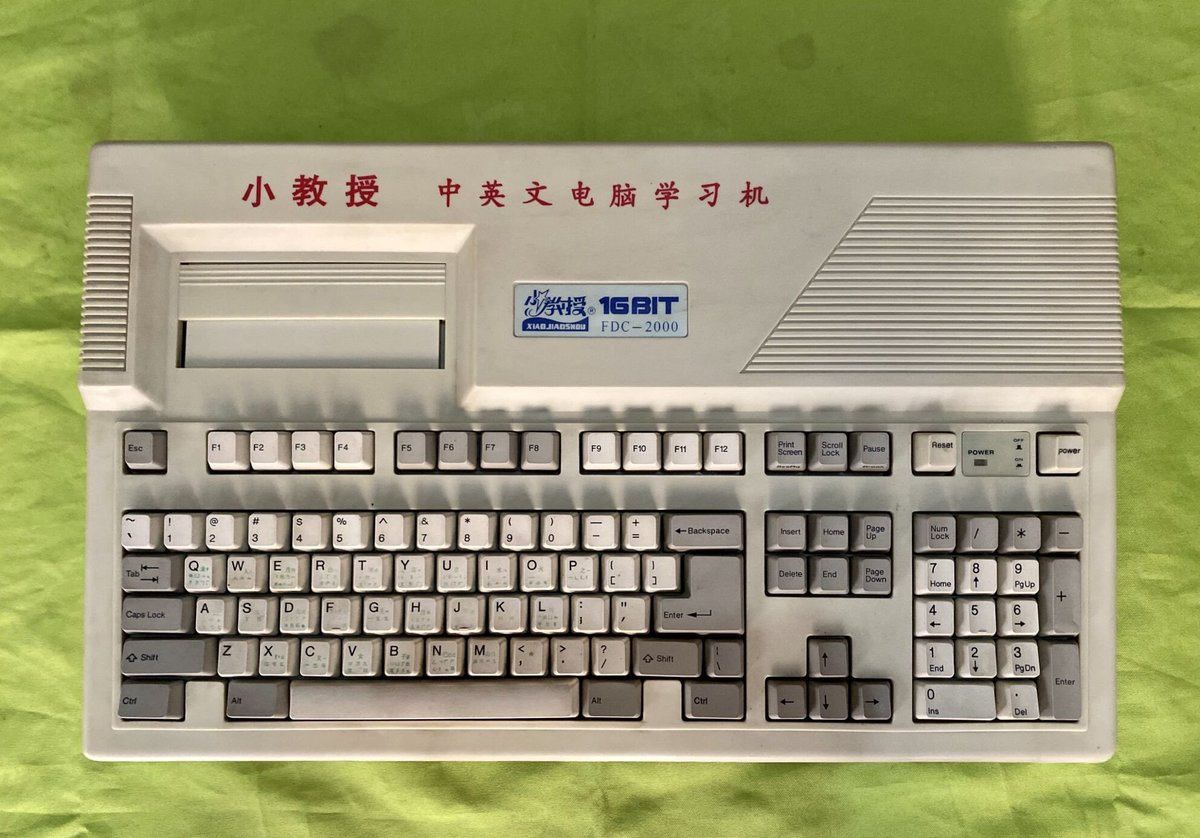 """""""Little Professor"""" is a type of basic computer based on Sega MegaDrive/Genesis hard ware(third party implemented VDP/FM/PSG/Z80) once released in China in mid 90'. The interesting thing is it implemented its own Floppy Disk Controller via MegaDrive standard exp-port. #MegaDrive <br>http://pic.twitter.com/Ft7zIEPCiS"""