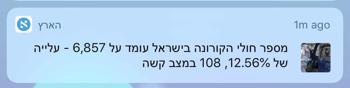 Corona Israel: 6857 confirmed infections; 153 in critical care; 34 dead.