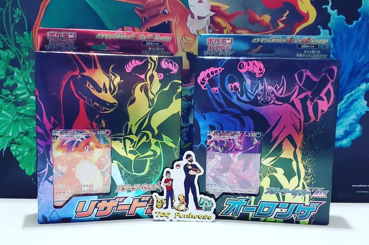First Charizard for Sword and Shield has arrived. All in its VMAX beauty. Love the look of this deck!!!!  #Pokemon #tcgfunhouse #pokemoncards #poketuber #tcg #pokemonopening #pkmn #pokemongo #pokemonswsh #PokemonTCG #pokemonmaster #charizard #pikachu #pokemoncardopeningpic.twitter.com/qyzP3FrVwe
