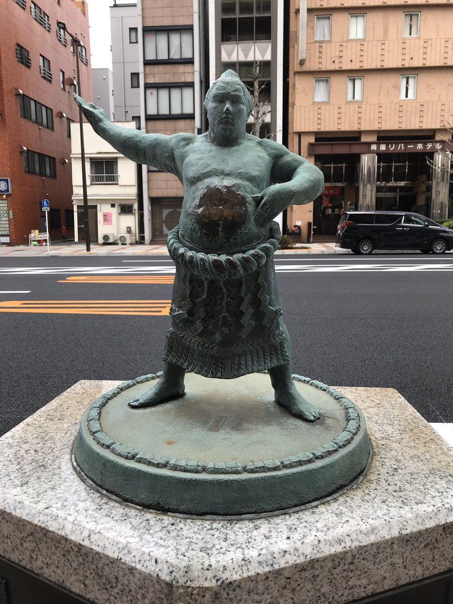 I went to Ryougoku last week for work. #ryougoku  #tokyo  #Japan https://t.co/VK2gSDGaW6