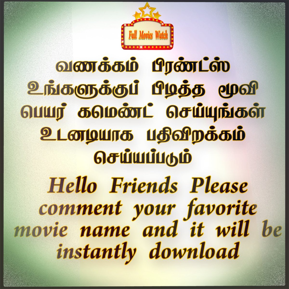 #tamilmovie #Tamil #kollywoodCinema @tamilmovies13pic.twitter.com/Lke8nrrzjx