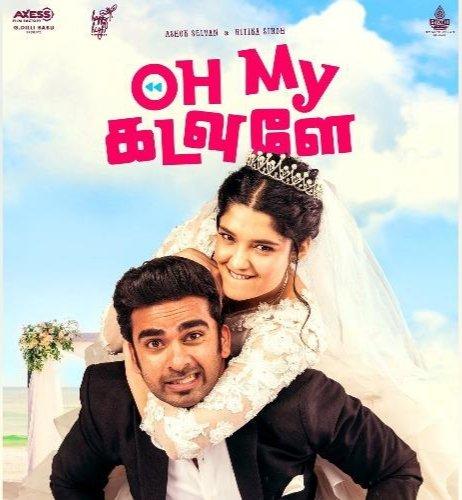Tamil new movie Oh My Kadavule 2020 HD Full movie https://newmoviesmoviesnews.blogspot.com/2020/04/oh-my-kadavule-2020-hd-720p-tamil-movie.html?m=1… #Tamil #kollywoodCinema #tamilmovie  #OhMyKadavule #VijaySethupathi  #moviespic.twitter.com/5ILCzQW5js