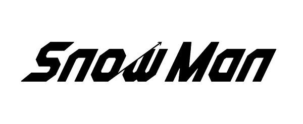 / #ブラッククローバー 新オープニング&エンディング決定!!🎊\✨OPテーマ✨Snow Man「Stories」✨EDテーマ✨花譜「アンサー」4/7(火)夕方6:25~の放送よりオンエア!どちらも音源初解禁です🎧♪ぜひご覧ください🍀💌コメントも到着!⇒#SnowMan #花譜