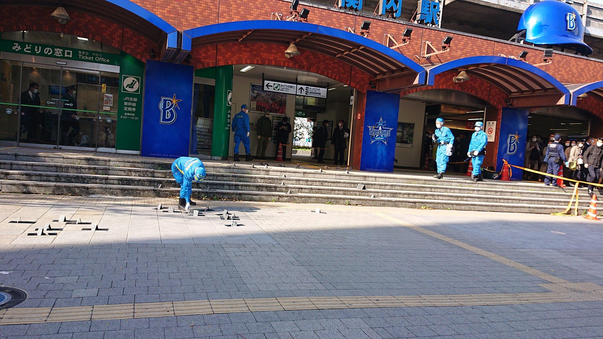 関内駅南口の広場の事件で現場検証している画像