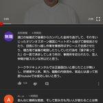 TKO・木下が謝罪動画を投稿した結果?コメ欄が数々の悪行の暴露大会になる!
