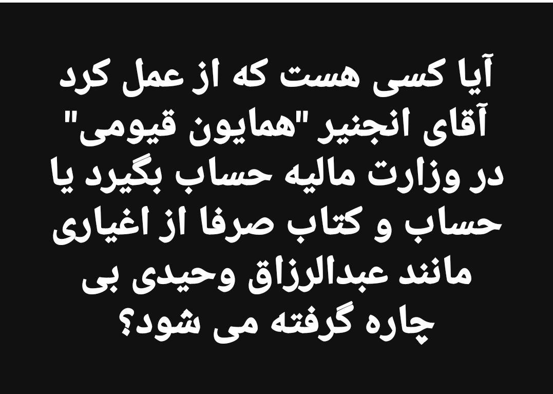 Arif Rahmani (@arifrahmanii) on Twitter photo 03/04/2020 08:15:56