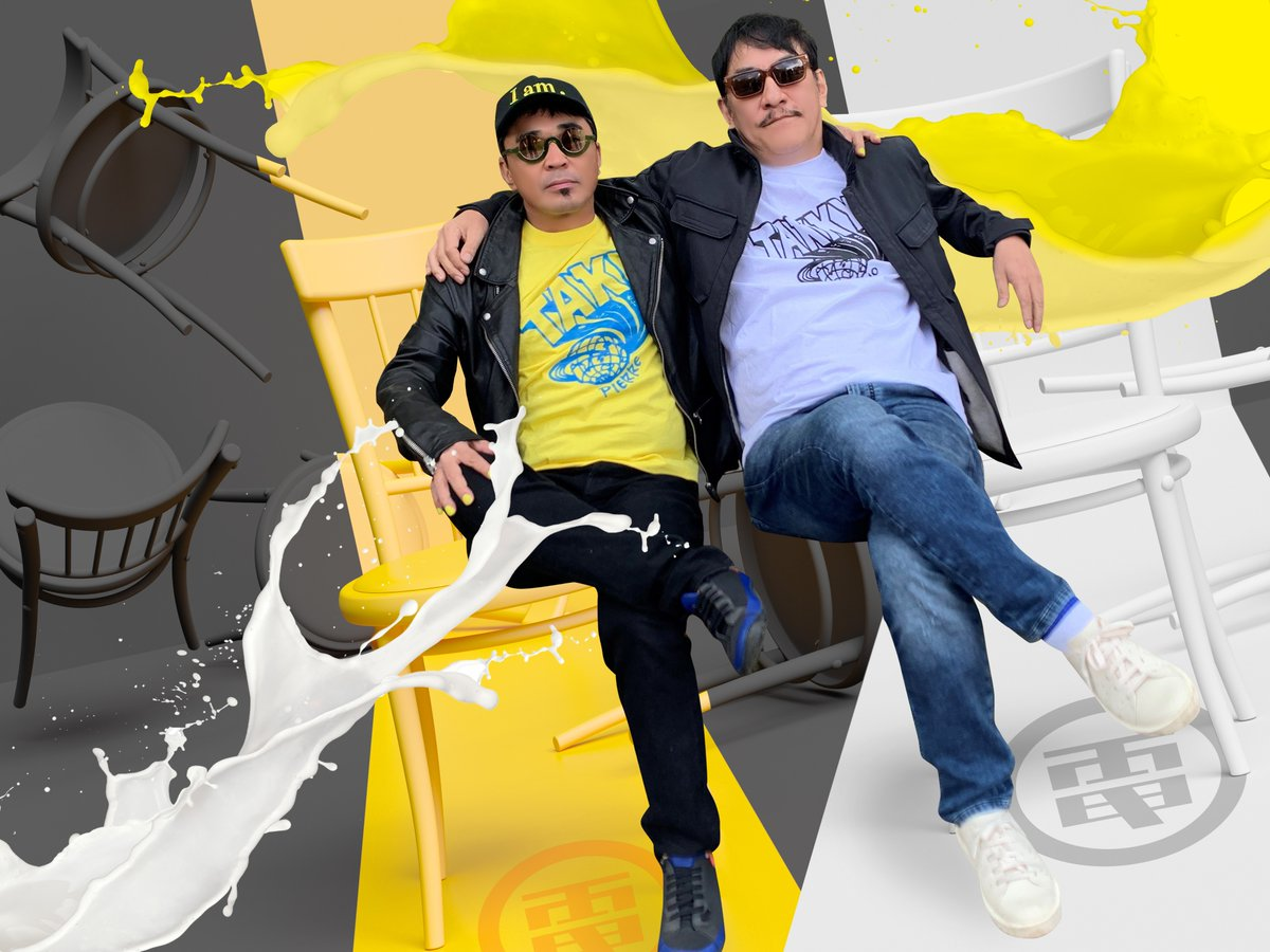 FUJI ROCK FESTIVAL '20 出演決定!・電気グルーヴ コメント映像→・フジロックオフィシャルHP
