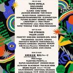 フジロックフェスティバル20、第2弾ラインナップ発表であのアーティストが!