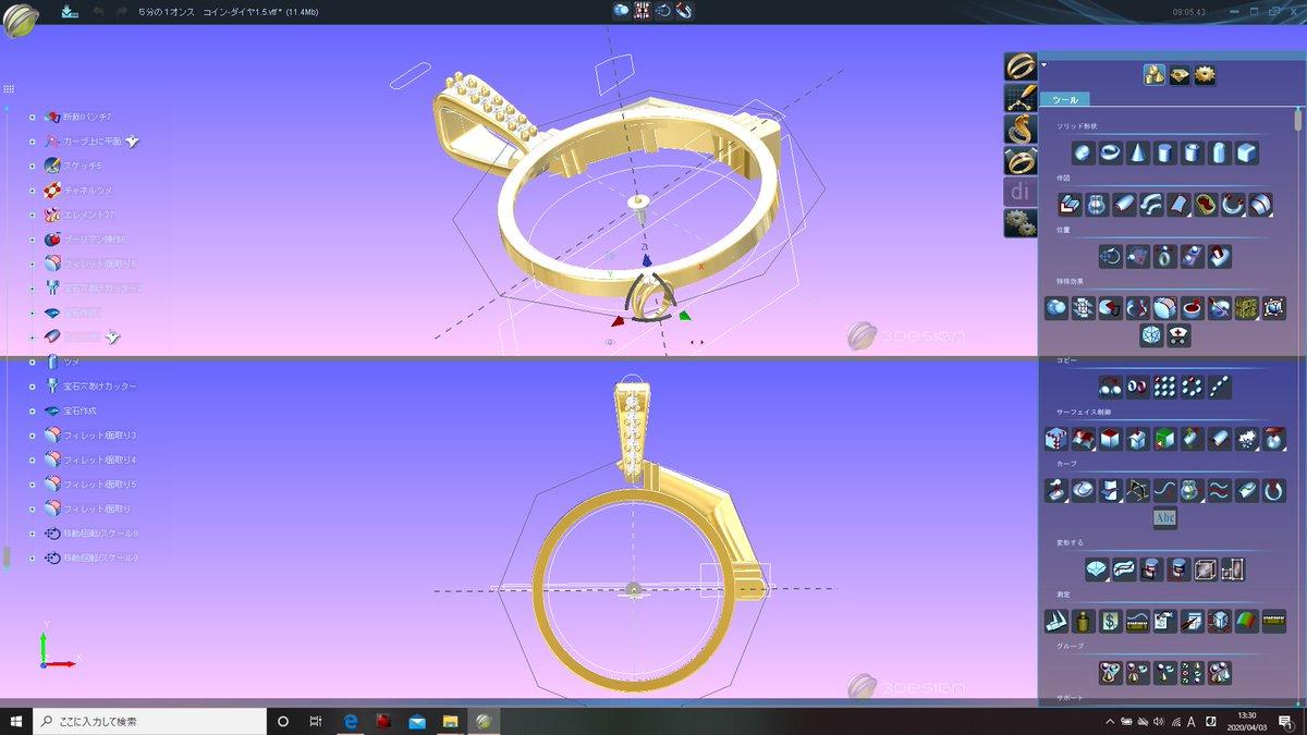 お仕事投稿👩💻✨ お客さんが落ち着いてる時は 商品作製!初挑戦️💪1/5ozコイン枠 カッコイイの作るぞ〜🤩 もうひと踏ん張り頑張ります! #3Dcad #K18コイン枠 #Jewelry