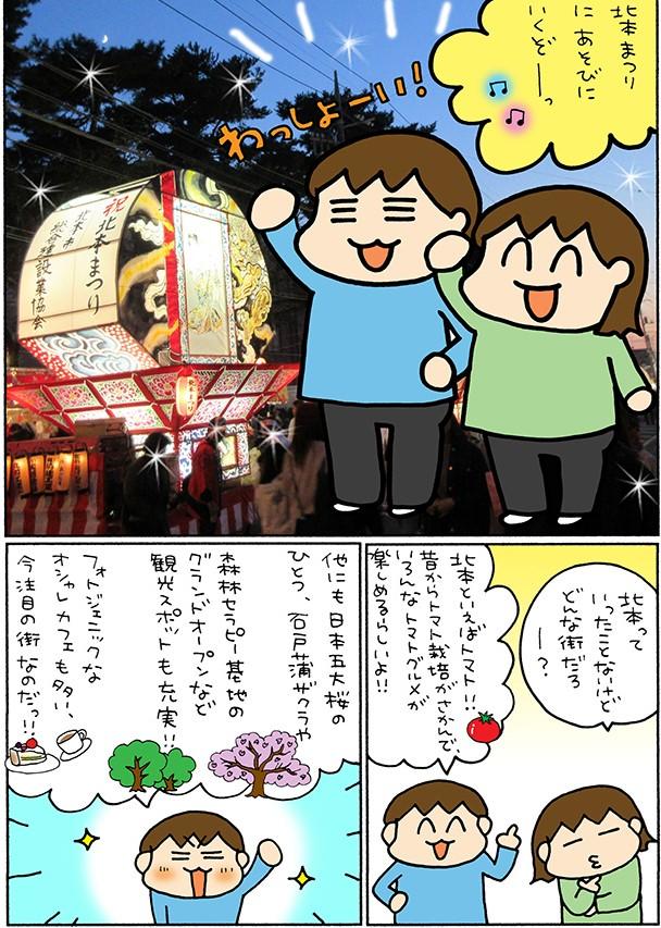 """コミックエッセイ劇場 on Twitter: """"【最新話更新】 『うちの3姉妹 ..."""