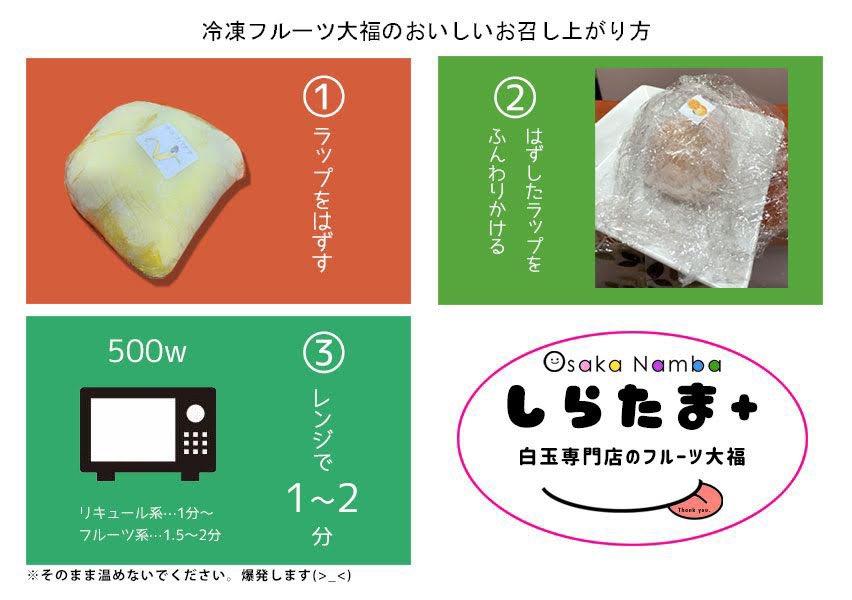しらたま+@大阪白玉専門店さんの投稿画像