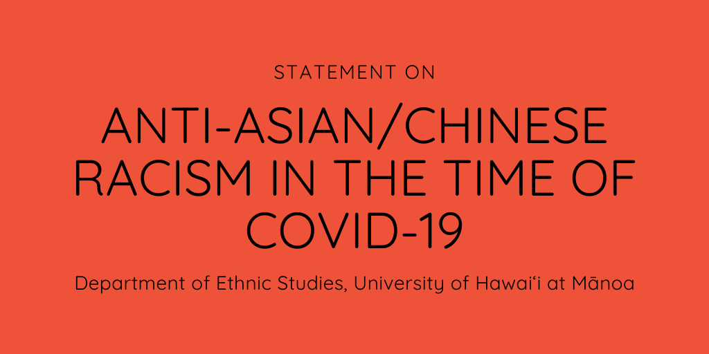 Image for the Tweet beginning: Statement on Anti-Asian/Chinese Racism in