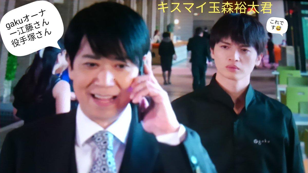 グランメゾン東京 10話 動画