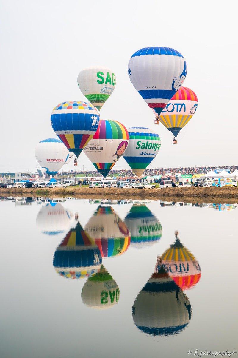 フェスタ 2020 バルーン