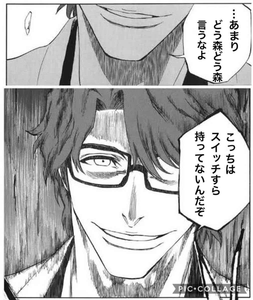 ゲイ岡義勇(白雪)さんの投稿画像