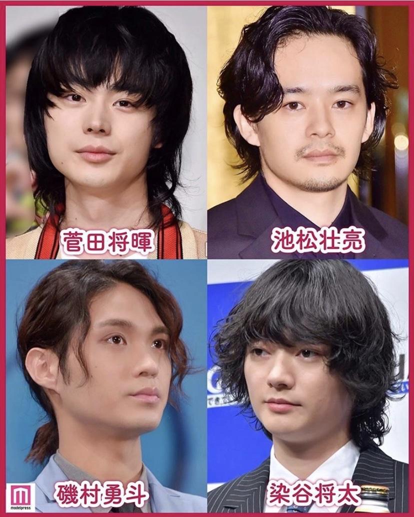 左右はともかくこの4人でまとめてくれたのありがたし(共演お待ちしてます)【モデルプレス】長髪が似合う男性芸能人は?【読者アンケート結果】