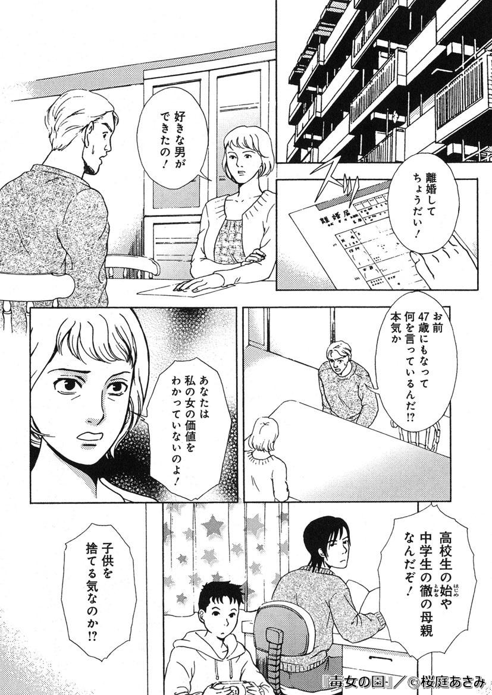 図書館 z おすすめ 漫画
