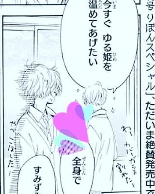 ネタバレ ハニー 55 ソーダ レモン