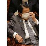 麻生太郎さん、国会でのマスクのつけ方がヤバすぎると話題に!