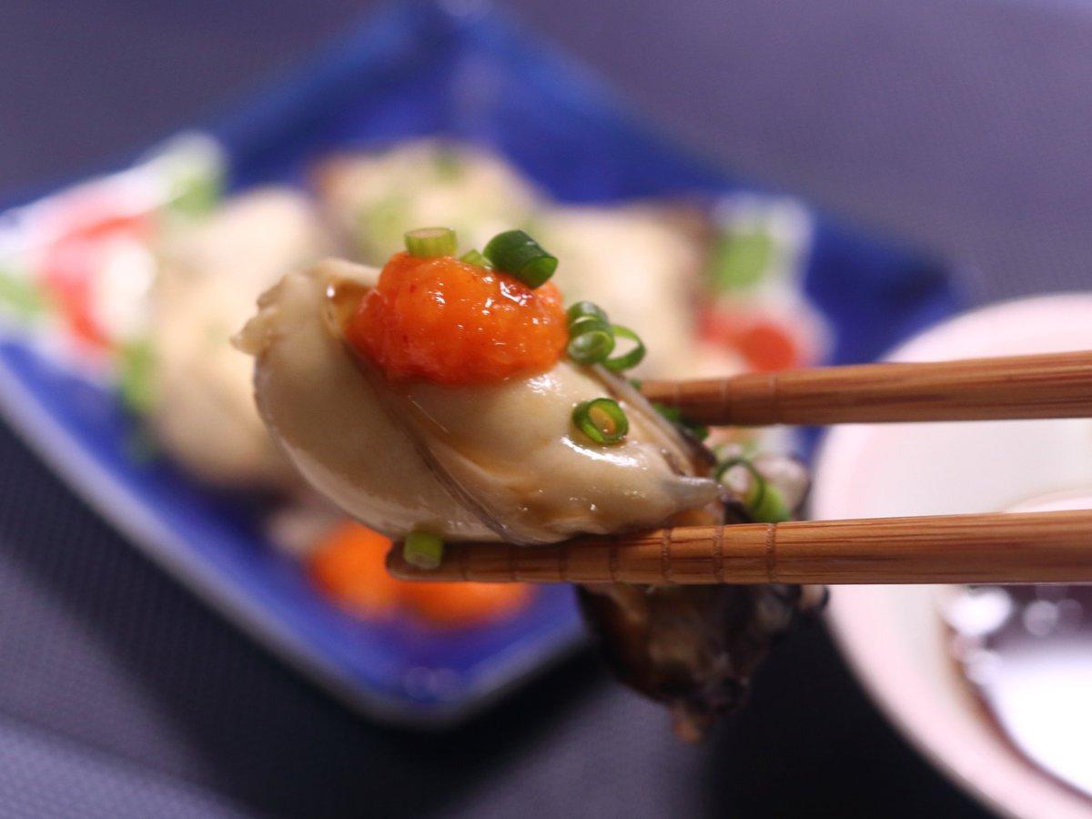 今日の肴は蒸し牡蠣~3か月熟成の自家製ポン酢で!250円の贅沢ポン酢: