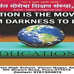 Image for the Tweet beginning: Education Is The Movement From