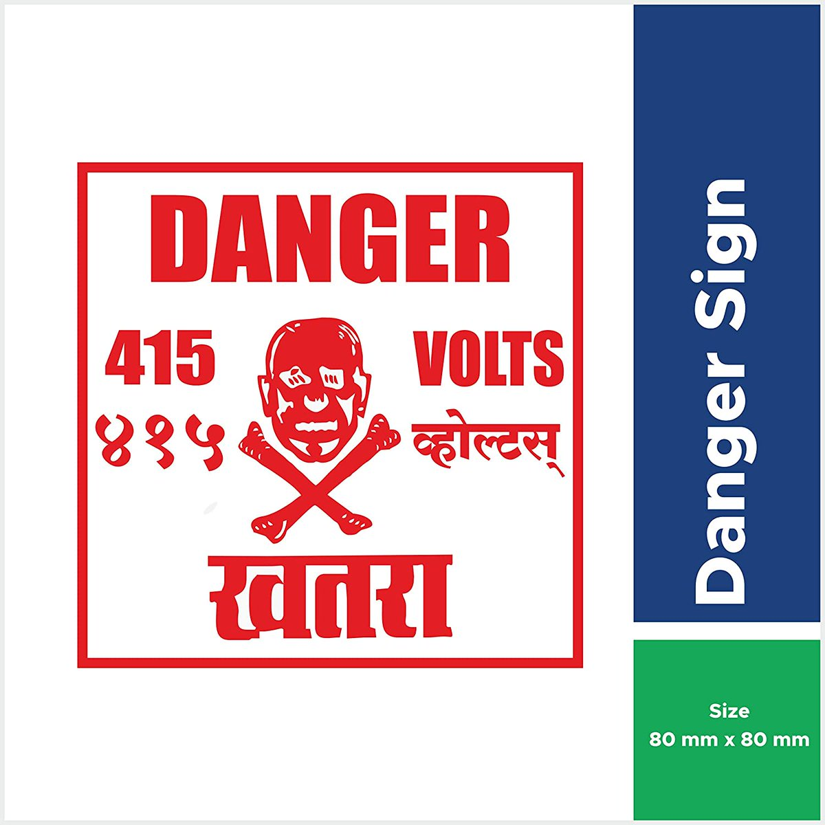 Rangvishwa Danger Sticker - High Voltage 415 Volts Electric Signage (Pack of 10) 8 cm X 8 cm  Buy now :  FlipKart:  https://www.flipkart.com/rangvishwa-danger-415-volts-emergency-sign/p/itm43daa504db64f… .  #safety #safetyfirst #security #construction #safe #protection #work #training #technology #health #safetytips #engineering #k #family