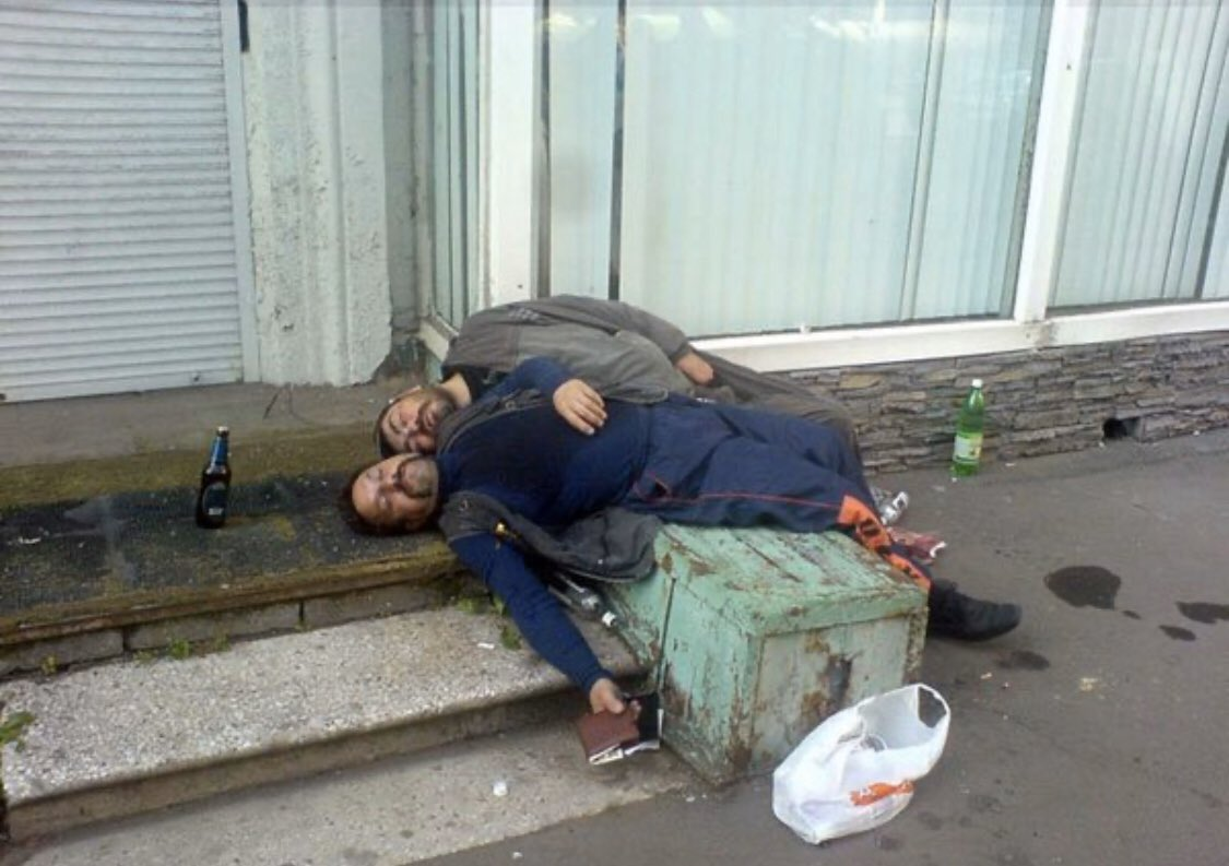 автопром алкаши россии фото поделиться