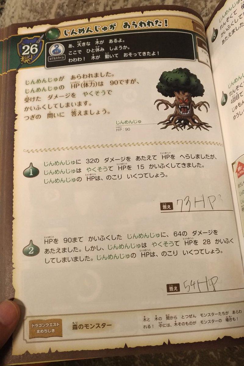 kenji (図解!なんでも制作日記)さんの投稿画像