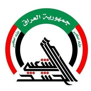 """While US military trying to target #PMU (Popular Mobilization Units of Iraq, also called by the western criminals """"IRAN BACKED MILITIAS""""!), PMU is starting an operation against the remained #ISIS terrorists in Diyala province, Iraq. https://twitter.com/isna_farsi/status/1246034106829484032…pic.twitter.com/d1rCX7y3k7"""