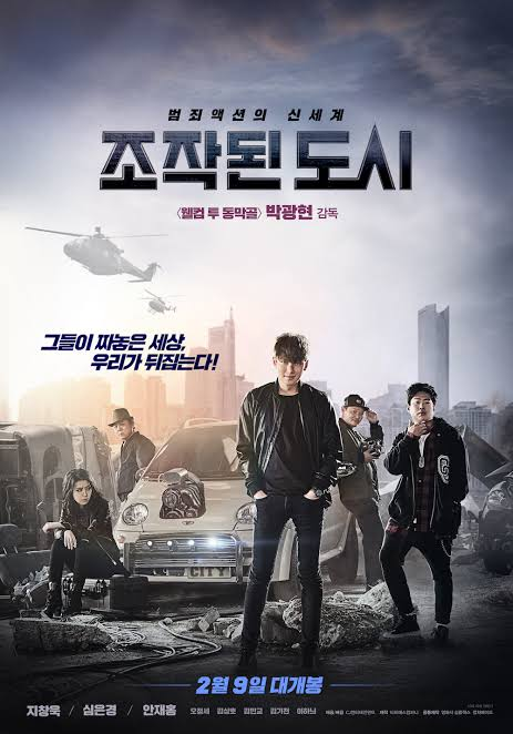Day 10 Fabricated city #Action pic.twitter.com/vwCRPCLsN2