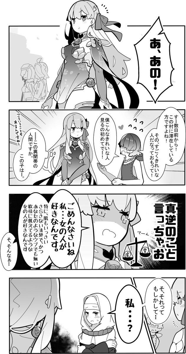 【FGO】カーマ「キレそう・・・」