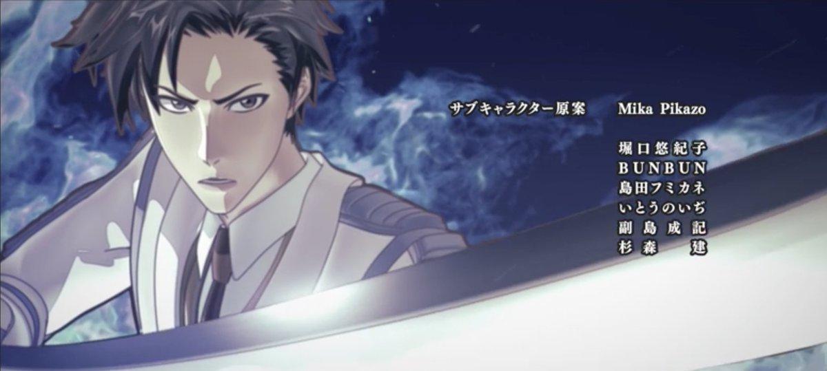 初めてアニメのスタッフロールに自分の名前が...😭泣#アニメ新サクラ大戦