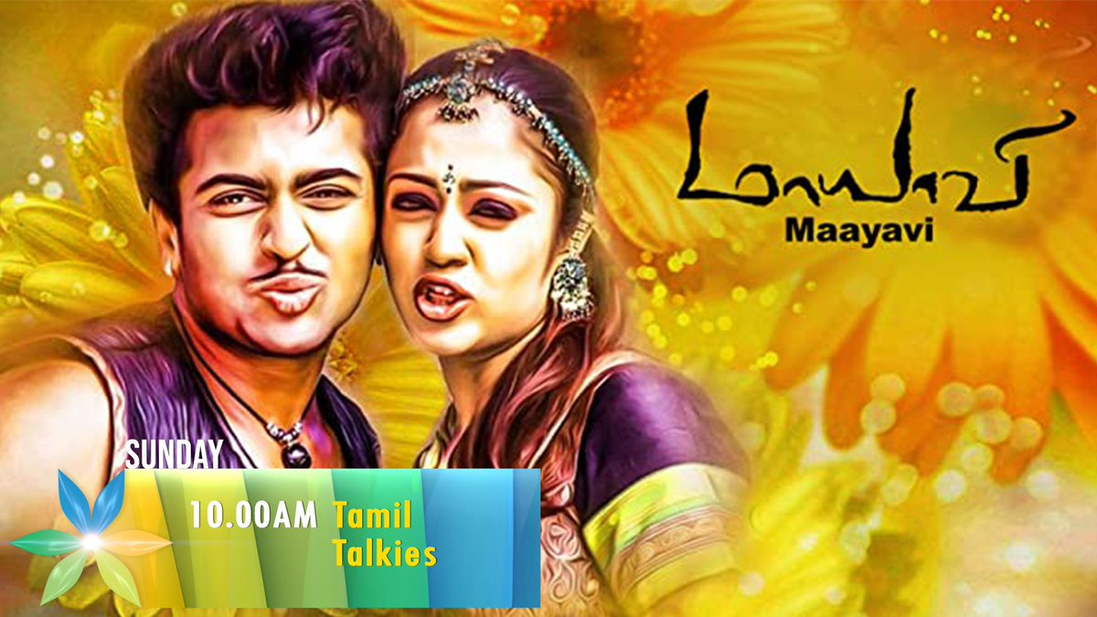 Balaya, a robber, abducts Jyothika, an actress, in order to teach her a lesson. Soon, Jyothika becomes fond of him after learning about his true nature.  Don't miss the #TamilTalkies film Mayavi, starring Suriya and Jyothika today at 10am, only on #vasanthamTVpic.twitter.com/iuoDDJtD0M