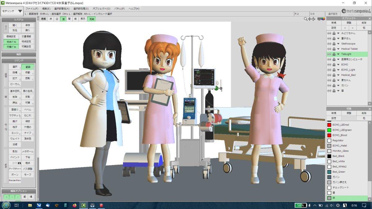 Windowsタブレットを手にした女医の童子さんとナースの麦ちゃん・みどりちゃんです。 レンダリング画像は明日のブログで。 2枚目は今回制作した医療用PCタブレットです。 イラストではみんなマスクをしていませんが、病院に行くときは必ずマスクを着用しましょう🙂  #3DCAD #Sketchup #ナース #女医