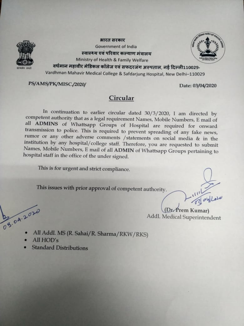 Gagging hospital staff? Worried about what they will say about working conditions? All hospital WhatsApp group admins' details to be given to police? Really??? Not departmental enquiry or action? But police?  This in Safdarjung Hospital