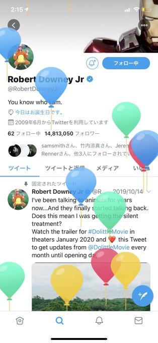 Happy Birthday Robert Downey, Jr.