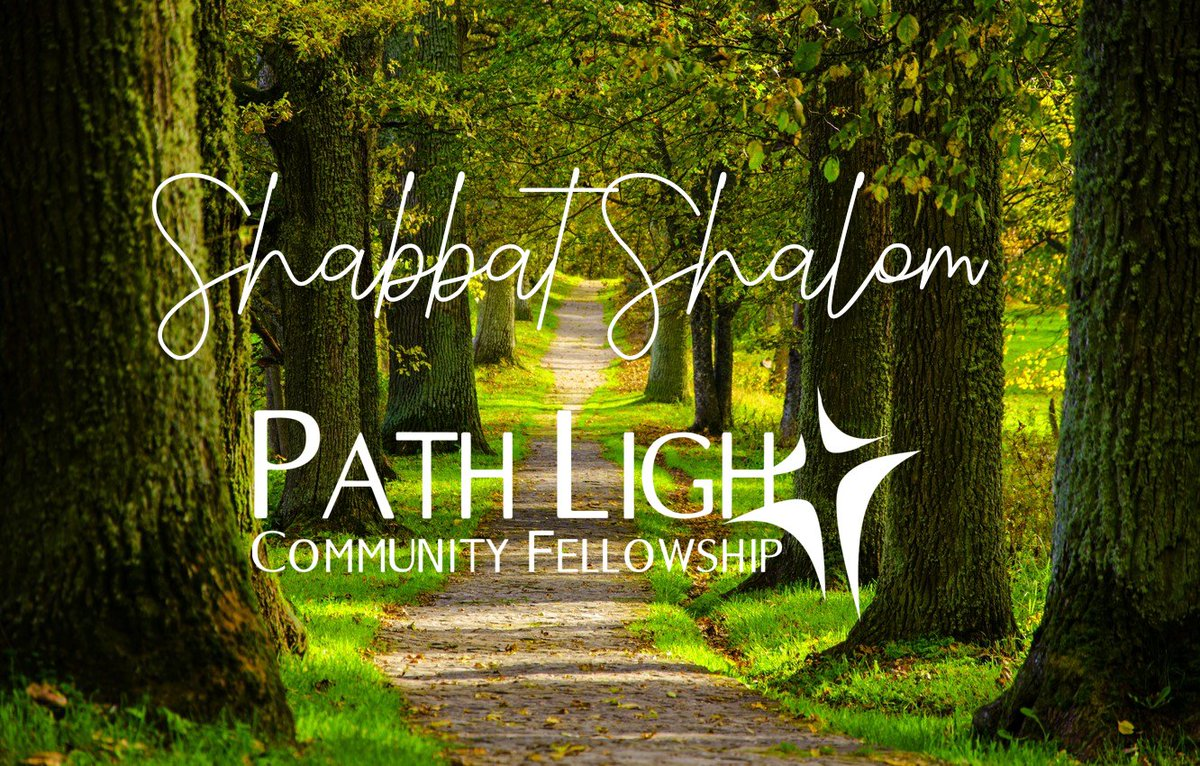 pathlightcf photo